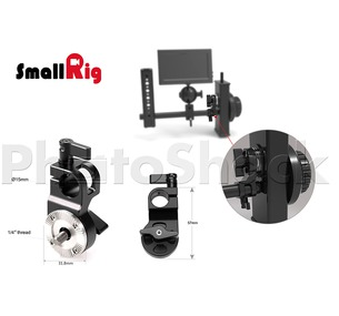 "SmallRig 15mm Rod Clamp with ARRI Rosette (1/4"" Screw hole) - 1743"