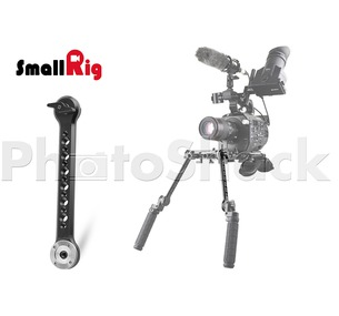 SmallRig Arri Extension Arm 1807