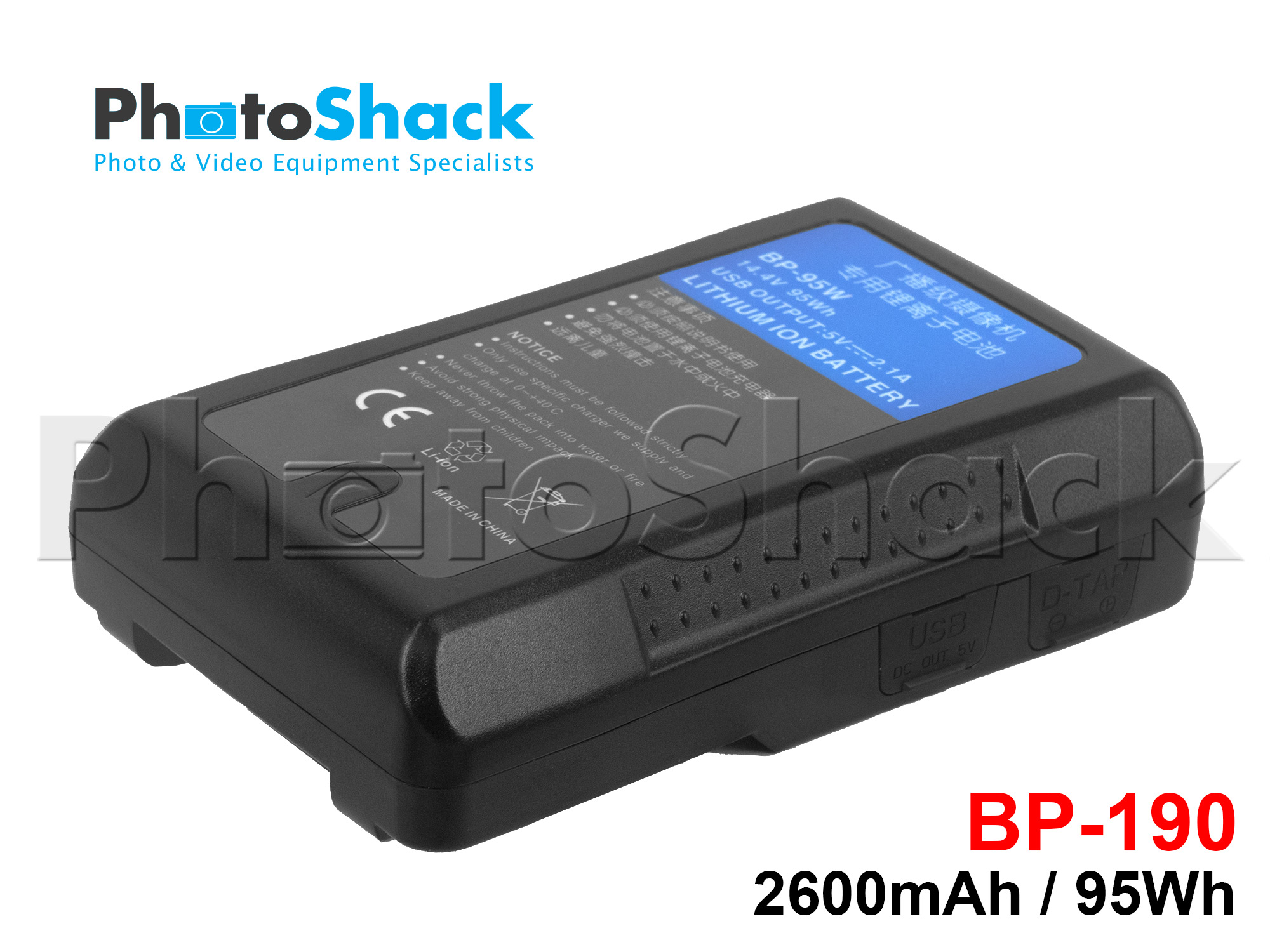 V-Lock Battery - 2600mAh 95Wh - BP-95