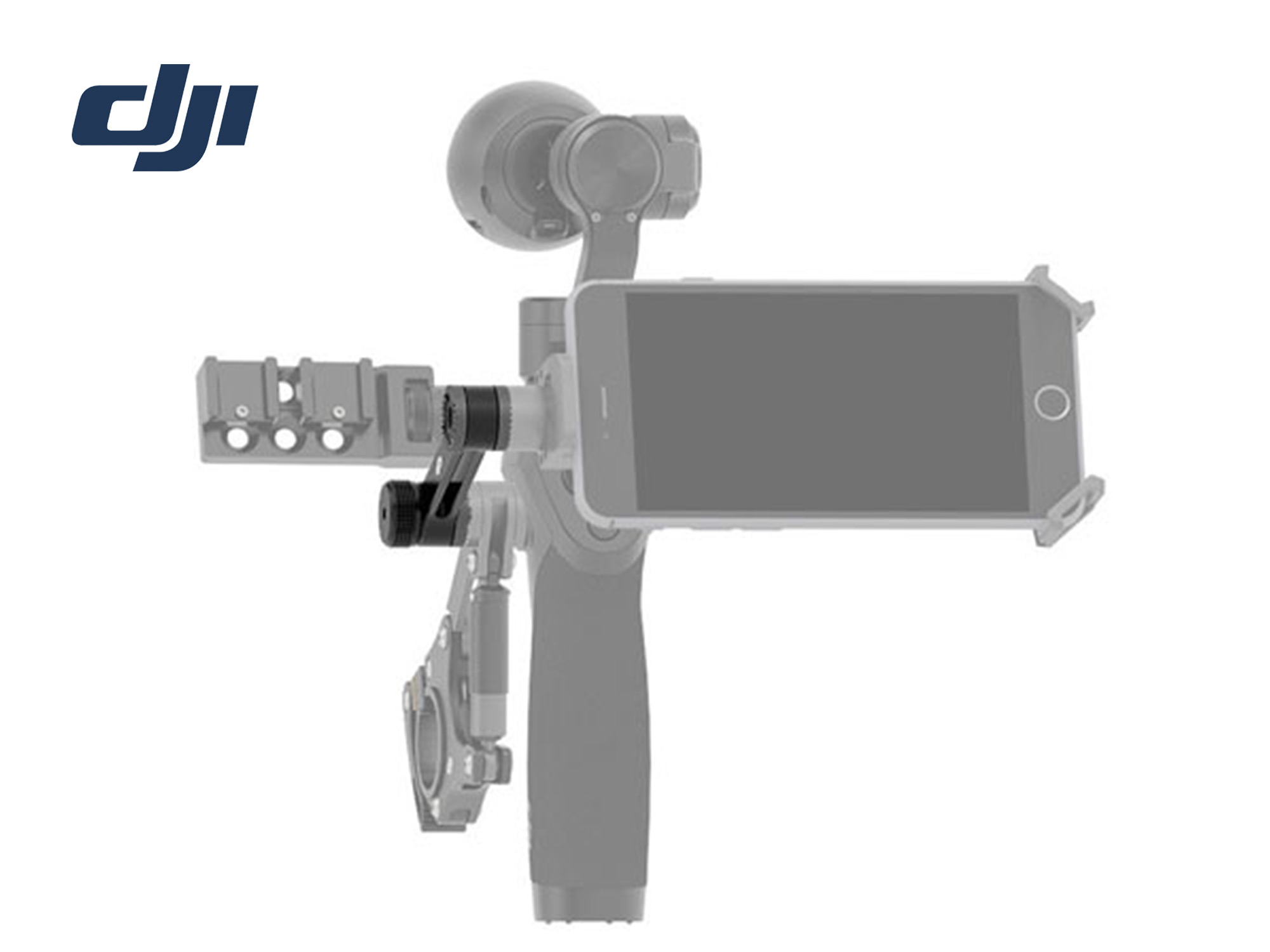 DJI Osmo Straight Extension Arm (Part 5)