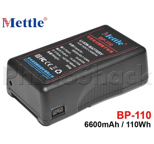 V-lock Battery - 6600mAh 110Wh - Mettle BP-110
