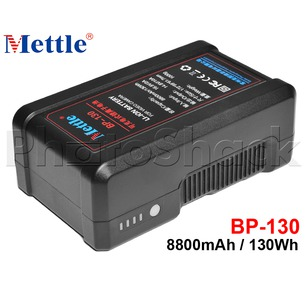 V-lock Battery - 8800mAh 130Wh - Mettle BP-130