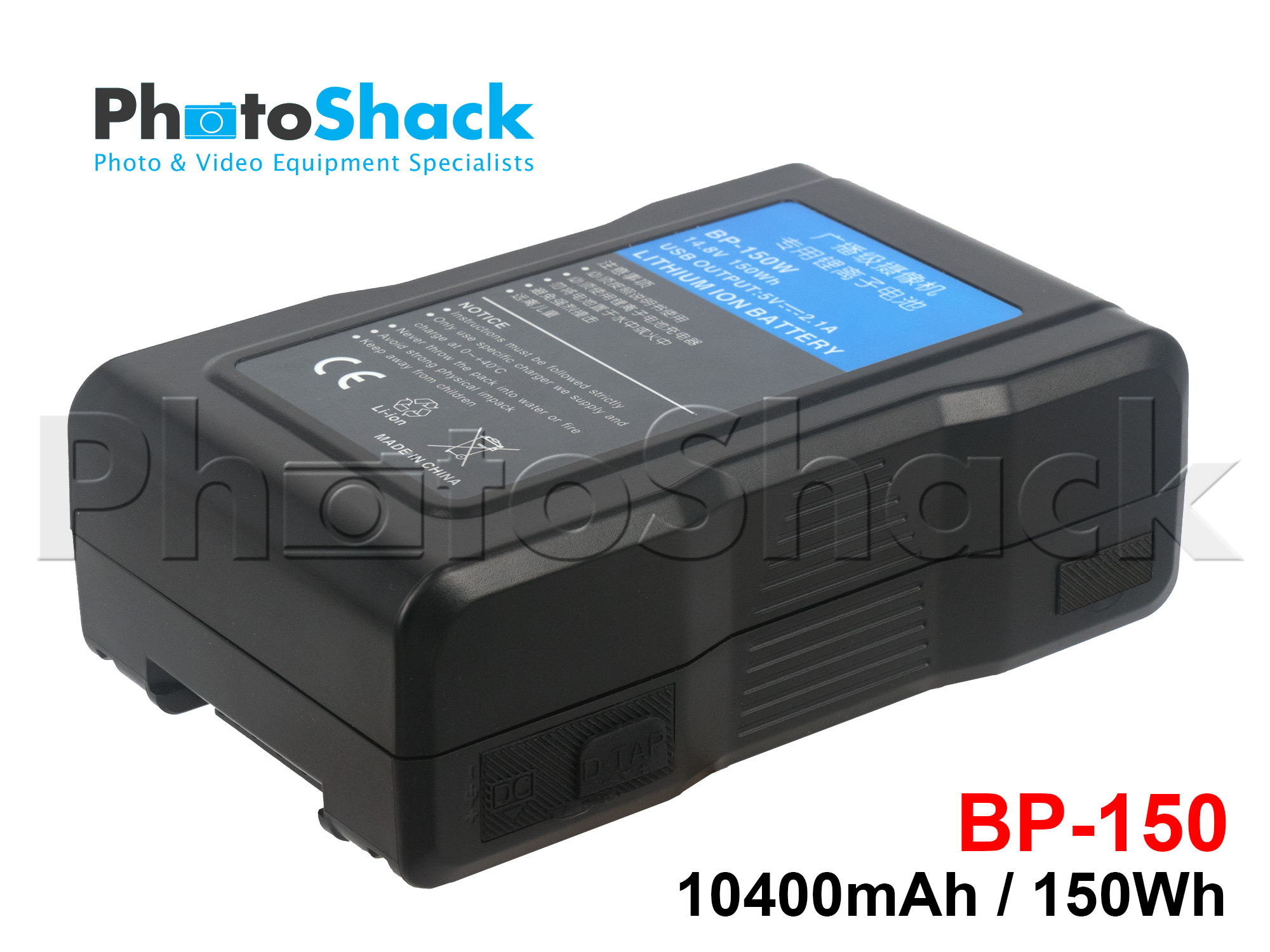 V-Lock Battery - 10400mAh 150Wh  - BP-150