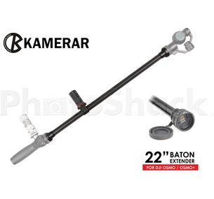 Baton Extender with Z-Axis Adapter for DJI Osmo/Osmo+