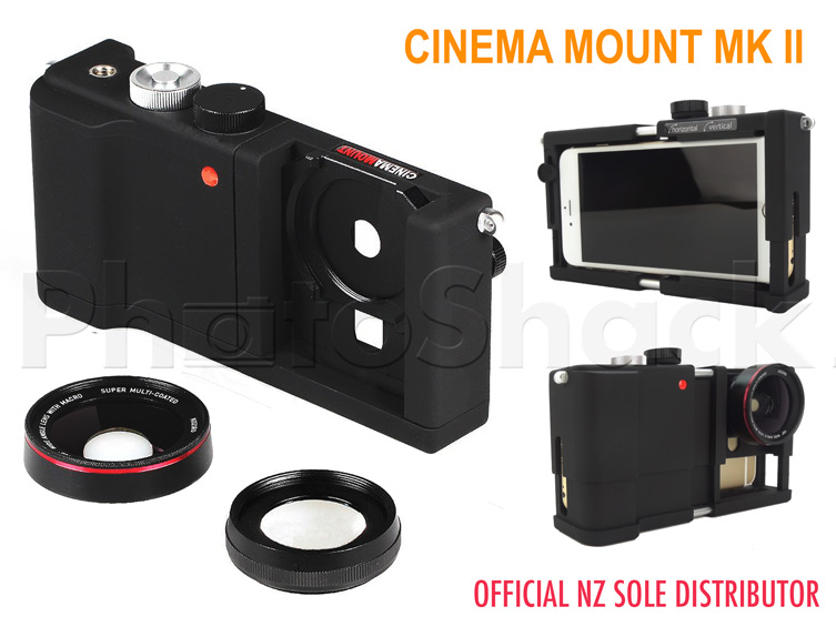 Cinema Mount MKII for Smart Devices