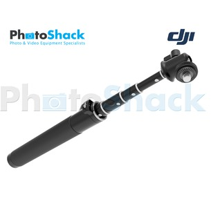 DJI Osmo Extension Rod / Stick