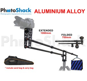 Boom Arm - Mini Jib - Aluminium - 106cm