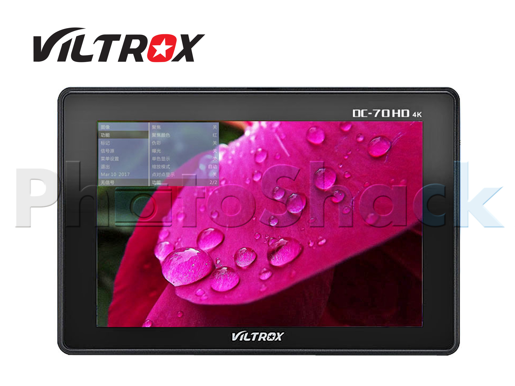 VILTROX DC-70PRO 7 inch Professional 
