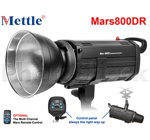 Studio Flash - 800W - Mettle Mars 800DR