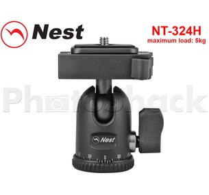 Nest Ball Head for Tripod - 5kg Load