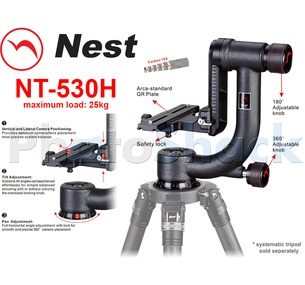 Nest Carbon Fibre Gimbal Head NT530H