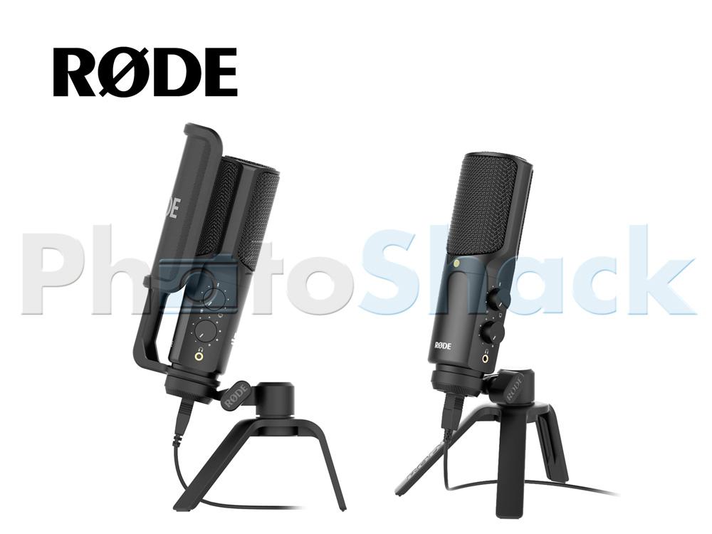 rode nt usb usb microphone. Black Bedroom Furniture Sets. Home Design Ideas