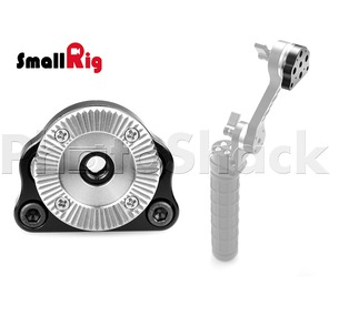 SmallRig ARRI Rosette Mount - 1601