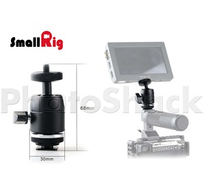 SmallRig Multi-Functional Ball Head with Removable Shoe Mount - 1875