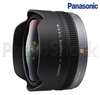 Panasonic LUMIX G Fisheye 8mm/F3.5 Lens