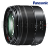Panasonic LUMIX G Vario 14-140mm f/3.5-5.6 ASPH. POWER O.I.S. Lens